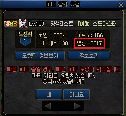 130558_60a33d26b8737.png