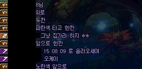 024008_5d2f5d78d206a.png