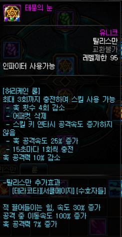 145939_5dbe6ccb0c424.png