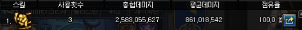150954_5dbe6f32b37f6.png