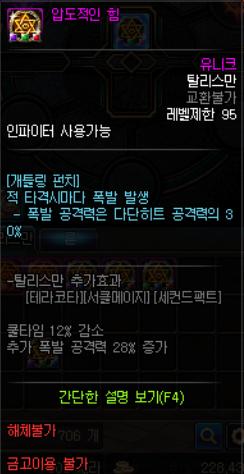 160938_5dbe7d324fc58.png