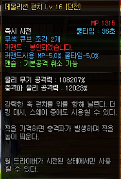 171047_5dbe8b87dfd17.png