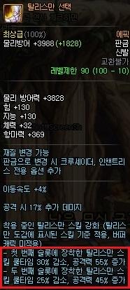 140359_5dfc563fe6f54.jpg